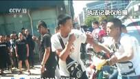 """北京 抗拒执法的""""号贩子""""医院外抗拒执法 两人被起诉"""