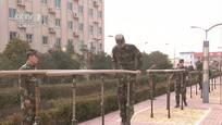 军事训练防治技术对接一线训练场