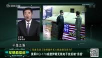 如何提升无人机战场生存力?