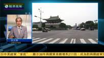 张友骅:大陆有能力让台湾48小时内耳目失灵