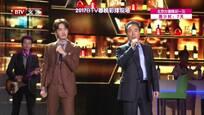 杨立新 杨玏父子档将登2017BTV春晚