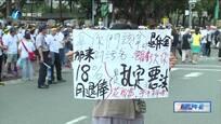 台教育团体:年金改革会议开假的 当局早有定见