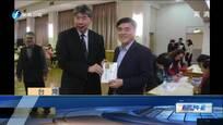 台湾 郝龙斌:两岸关系好台湾经济才有出路