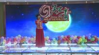 哈尔滨 21 芦花 宋文波