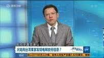 大陆向台湾辜家发唁电释放何信息?