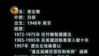 皇牌大放送 狼行江湖——台湾帮派六十年记忆