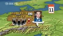 王毅:中国坚定支持叙利亚问题的政治解决