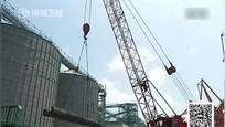 美济礁建设工人亮相 来自中交二航局
