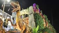 巴西:2016年里约狂欢节落幕