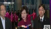 香港各界谴责旺角事件