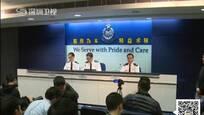 香港警方就旺角事件已拘64人