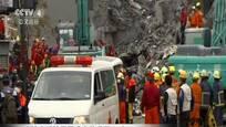 台湾高雄地震遇难人数升至62人