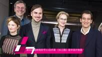 第66届柏林电影节11日开幕《长江图》是华语片独苗