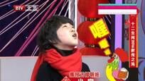 2016新传之金鸡报春