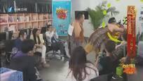 2016-02-12办公室笑花 新春特别节目 原始穿越之旅