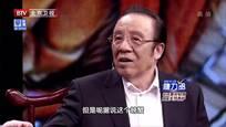 2016-02-12养生堂 杨洪基的降压海鲜