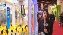 台湾电玩展开放民众体验 真人夹娃娃机吸引亲子互动