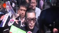 送别大师 梅葆玖先生告别仪式在京举行