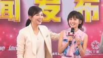 """刘涛惊艳献声综艺  视王凯为""""劲敌"""""""