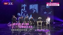 2016-05-03光荣绽放 梨花落 春入泥 送梅葆玖先生