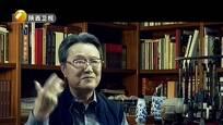 2016-05-03开坛 文学评论家肖云儒