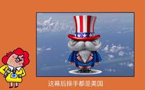 """萨德危机,韩国如何让中国""""息怒""""?"""