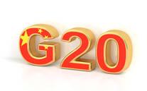 花大力气办的G20会议,中国收获了啥?