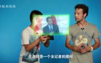 西方记者为何总体问中国人权问题