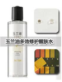 评测玉兰油多效修护醒肤水