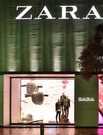 东京新宿全新Zara旗舰店开业