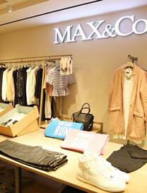 MAX&Co.大连百年城魅力重绽