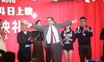 《欢乐喜剧人》北京首映 憨豆先生发动搞怪表情包连击