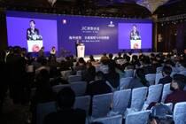 """《大国小鲜》投资论坛:2017中美打响贸易战?如何寻找战中""""避风港"""""""
