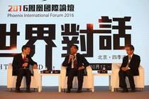 """大国小鲜科技论坛:从""""学徒""""到""""巨匠"""" 看中国科技如何冲破西方垄断"""