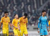 无缘世界杯!国足2-1逆转卡塔尔仍出局