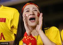 大起大落太难受 女球迷伤心落泪
