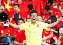 数千球迷助威国足 高举五星红旗呐喊