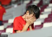 心疼!国足球迷赛后伤心掩面哭泣