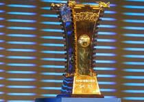 2015足协杯抽签仪式 恒大鲁能同处上半区国安上签