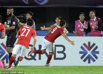 亚冠决赛-恒大1-0阿赫利 三年两度夺冠