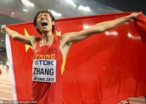 世锦赛-张国伟跳高2米33摘银创历史 加拿大名将夺金