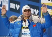 宁泽涛百米半决赛第二进决赛 创史成亚洲进决赛首人