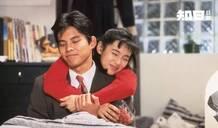 27年前的东京爱情,谢谢你教给我属于大人的恋爱方式