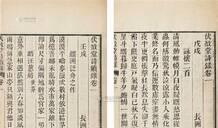 """百年前的江南文人:混乱年代的""""诗情画意"""""""