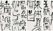 专访龚鹏程:书坛乱象丛生,发展文人书法才是正道