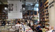 图书价格上涨30% 实体书店要收门票了