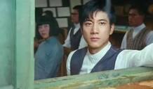 《无问西东》刷屏朋友圈 难得一见的西南联大师生情