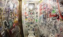 男人与女人的厕所涂鸦有什么不同?