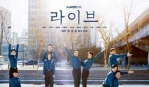 唯美韩剧背后,韩国年轻人的生活却一地鸡毛