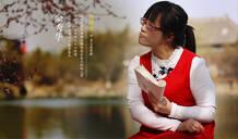 余秀华:我一次次按住内心的雪 | 春天读诗